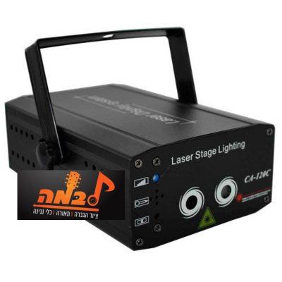מכונת לייזר LZ LS-120RG - RG לבמה ציוד תאורה ואפקטים