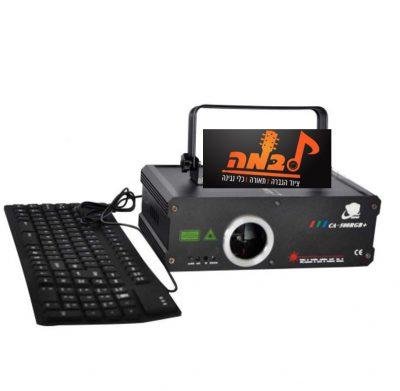 מכונת לייזר טקסט - LZ LS-500RGB