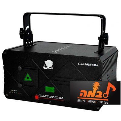 מכונת לייזר LZ LS-1000RGB - 1W ILDA