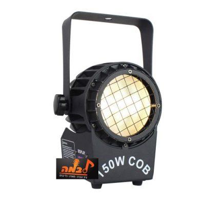 אפקט תאורה APEXTONE - 150W Blind Light לבמה ציוד תאורה