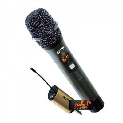 מיקרופון אלחוטי מיקרופון BTS IU-1013-PL לבמה ציוד הגברה