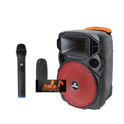"""בידורית 8"""" + מיקרופון אלחוטי Apextone AP8-60 לבמה ציוד הגברה"""